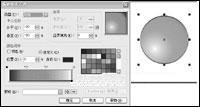 CorelDRAW制作封面就是这么简单搞可以掂和了 b2b软件